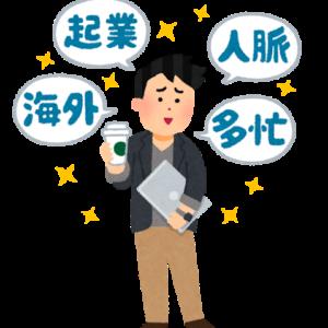 https://timingood.co.jp/wp-content/uploads/2020/06/ishiki_takai-300x300.png