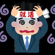 https://timingood.co.jp/wp-content/uploads/2020/06/noiroze_syukatsu_man.png