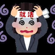 https://timingood.co.jp/wp-content/uploads/2020/06/noiroze_syukatsu_woman.png