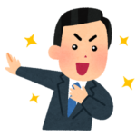 https://timingood.co.jp/wp-content/uploads/2020/06/syukatsu_jiko_appeal_man-150x150.png