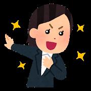 https://timingood.co.jp/wp-content/uploads/2020/06/syukatsu_jiko_appeal_woman.png